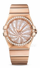 Omega Constellation 35 mm MOP, White Dial Rose Gold Bracelet