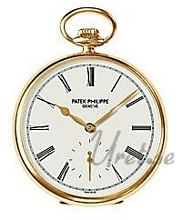 Patek Philippe Pocket Watch Silver Dial Yellow Gold
